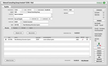 SM13_Payables_Allocation_tab